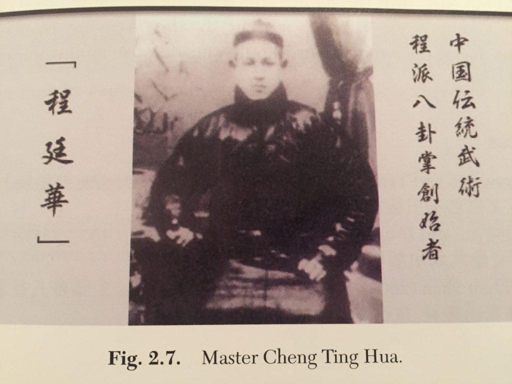 ChengTingHua