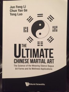 Ultimate Bagua Cover