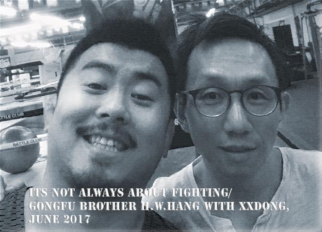 BrotherHu